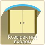 knopki-kalkulyatorov-kozyirek